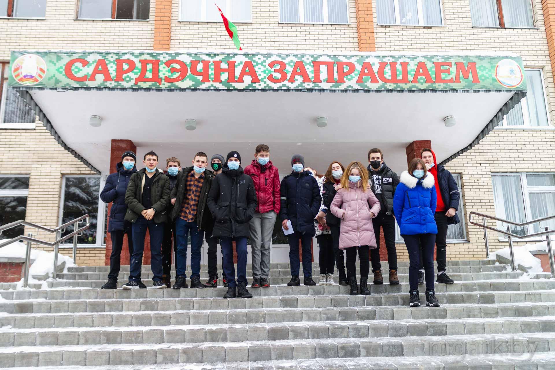 Экскурсия по колледжу для учащихся из Щитковичей