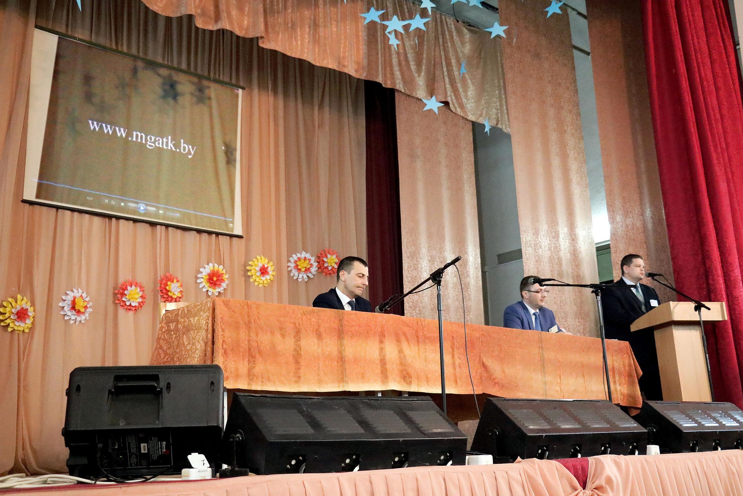 Научно-практическая конференция учащихся с международным участием